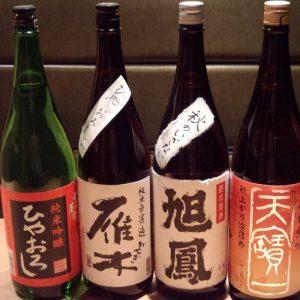 銀座の和食店【別邸 竹の庵】で旬の日本酒